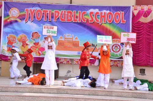 Children's Day Celebration  1