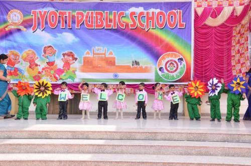 Children's day is celebrate 14