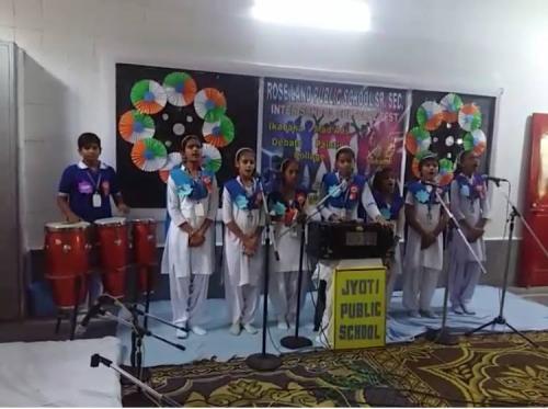 Inter school cultural fest participation.