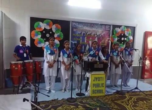 Inter school cultural fest participation. 11