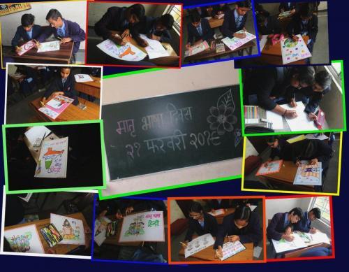 Matribhasha Diwas Celebration 2