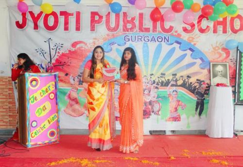 Teacher's day celebration in school 12