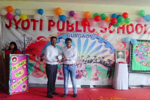 Teacher's day celebration in school 17